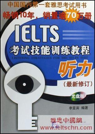 北语黑眼睛pdf+mp3下载